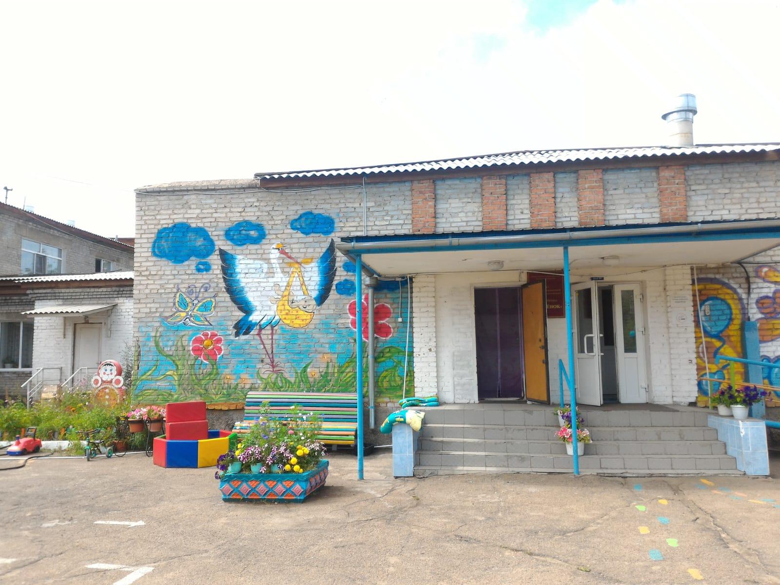 Orfanotrofio Aistionok, esterno